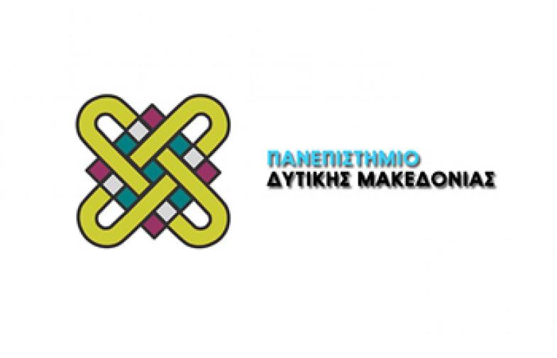Επιστολή προς Πανεπιστήμιο Δυτικής Μακεδονίας για στήριξη Τμήματος Μηχανικών Περιβάλλοντος
