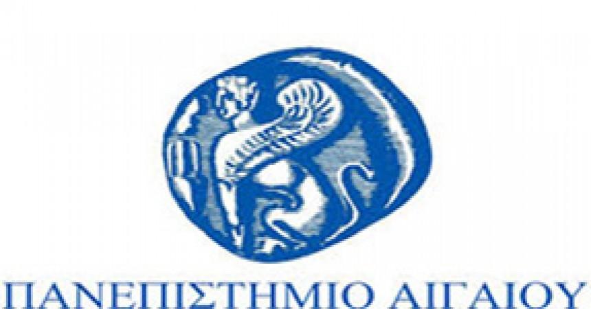 Πανεπιστήμιο Αιγαίου-Πρόσκληση Εκδήλωση Ενδιαφέροντος για εκπόνηση 2 Διδακτορικών Διατριβών στο Τμήμα Ναυτιλίας & Επιχειρηματικών Υπηρεσιών (αιτήσεις έως 10/10/2014)