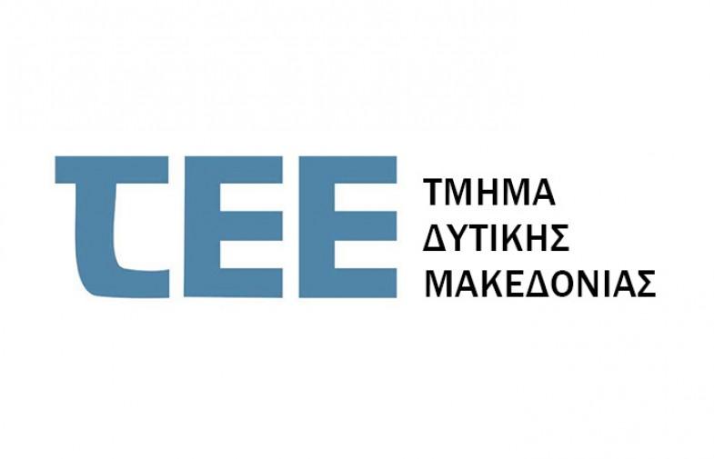 Παρέμβαση για τη συμμετοχή του ΤΕΕ/ΤΔΜ στην «Ομάδα Συντονισμού για την επιτάχυνση της μετεγκατάστασης Ποντοκώμης»