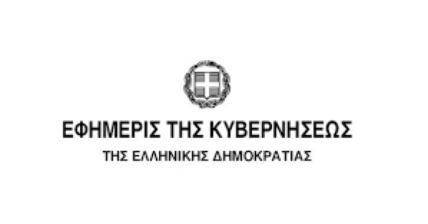 "ΠΡΑΞΗ ΝΟΜΟΘΕΤΙΚΟΥ ΠΕΡΙΕΧΟΜΕΝΟΥ  (ΦΕΚ Α"" 75/30-03-2020)  Μέτρα αντιμετώπισης της πανδημίας του κορωνοϊού COVID-19 και άλλες κατεπείγουσες διατάξεις"