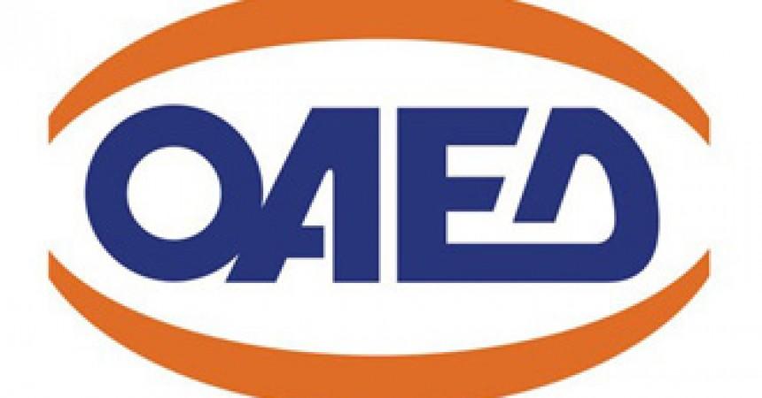 973 θέσεις μηχανικών, όλων των ειδικοτήτων, σε όλη την Ελλάδα μέσω της πρόσληψης προσωπικού για πέντε μήνες στους δήμους της χώρας για τα προγράμματα Κοινωφελούς Χαρακτήρα