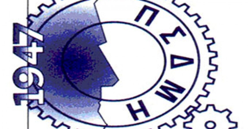 Πανελλήνιος Σύλλογος Διπλ. Ηλεκτρολόγων Μηχανολόγων Μηχανικών τμήμα Δυτ. Μακεδονίας – Πρόσκληση σε εσπερίδα με θέμα την παρουσίαση του προγράμματος τρισδιάστατου μηχανολογικού σχεδιασμού SolidWorks – ΤΕΤΑΡΤΗ 1/7 17.00 ΑΙΘΟΥΣΑ ΤΕΕ/ΤΔΜ