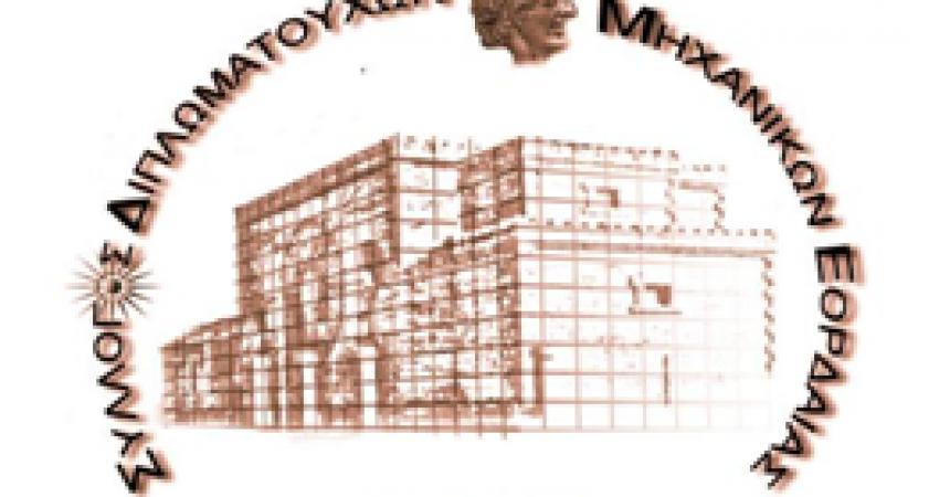 Νέο Διοικητικό Συμβούλιο στον Σύλλογο Διπλωματούχων Μηχανικών Εορδαίας