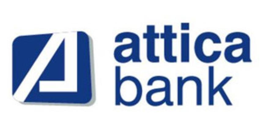 Tραπεζα Αττικης – Τραπεζικες διευκολυνσεις εξοφλησης ασφαλιστικων εισφορων για ασφαλισμενους ΕΤΑΑ