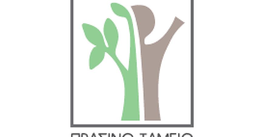 Πράσινο Ταμείο – Πρόσκληση Εκδήλωσης Ενδιαφέροντος για Πρόσληψη Εμπειρογνωμόνων στο πλαίσιο υλοποίησης του προγράμματος Life Capacity Building