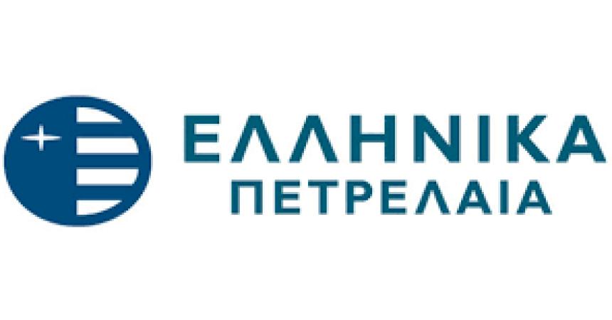 Ελληνικά Πετρέλαια : Πρόγραμμα πρακτικής άσκησης