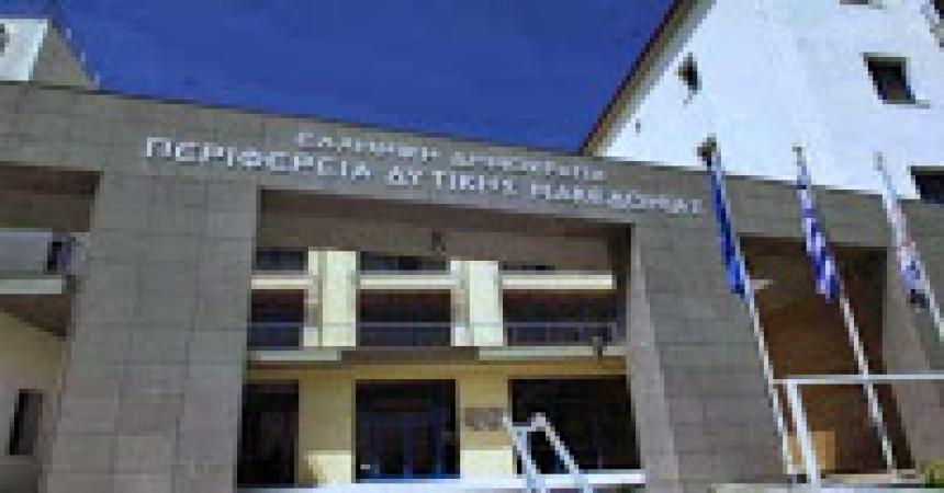 Συμφωνήθηκε η διαδικασία προώθησης του Σχεδίου Προεδρικού Διατάγματος (Π.Δ.) για τη μετεγκατάσταση της Ακρινής και των Αναργύρων