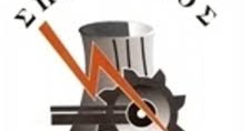 Κοζάνη, Σπάρτακος: Hμερίδα με θέμα: «Ο Ενεργειακός Σχεδιασμός της χώρας και η ανταγωνιστικότητα του λιγνίτη – Δυτική Μακεδονία ώρα μηδέν», Σάββατο 9/7, ωρα 9.30 Κοβενταρειο