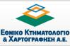 Κτηματολόγιο Α.Ε. – Επίλυση θεμάτων προς αποφυγή επιβάρυνσης πολιτών από το Κτηματολόγιο