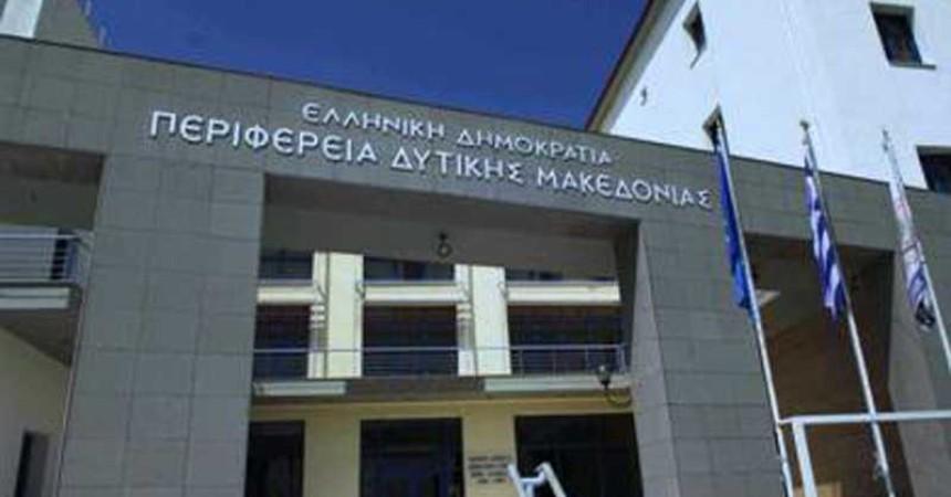 ΠΔΜ – Έγκριση των Στρατηγικών Βιώσιμης Αστική Ανάπτυξης (ΒΑΑ) συνολικού προϋπολογισμού 41,7 εκ. € των Δήμων Γρεβενών, Καστοριάς, Κοζάνης, Εορδαίας και Φλώρινας