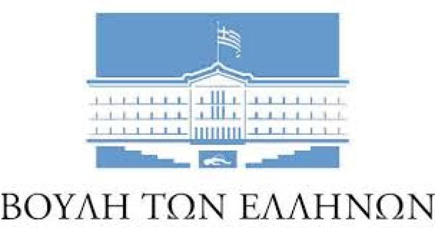 Eπιστολή βουλευτή Κοζάνης Θ. Μουμουλίδη σχετικά με επιστολή ΤΕΕ/ΤΔΜ «Αποσύνδεση της ιδιότητας μέλους του Τ.Ε.Ε. από την εγγραφή στο ΤΣΜΕΔΕ»