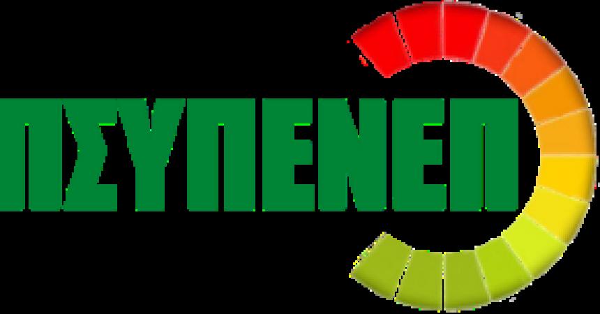 3η Τεχνική Ημερίδα πανελλήνιοΥ συλλόγου πιστοποιημένων ενεργειακών επιθεωρητών με θέμα Αναθεώρηση Κανονισμού Ενεργειακής Απόδοσης Κτιρίων και Τεχνικών Οδηγιών Τ.Ε.Ε. 20701-1, 20701-2 και 20701-4 (Αθηνα ΤΕΕ 11/9/2017)