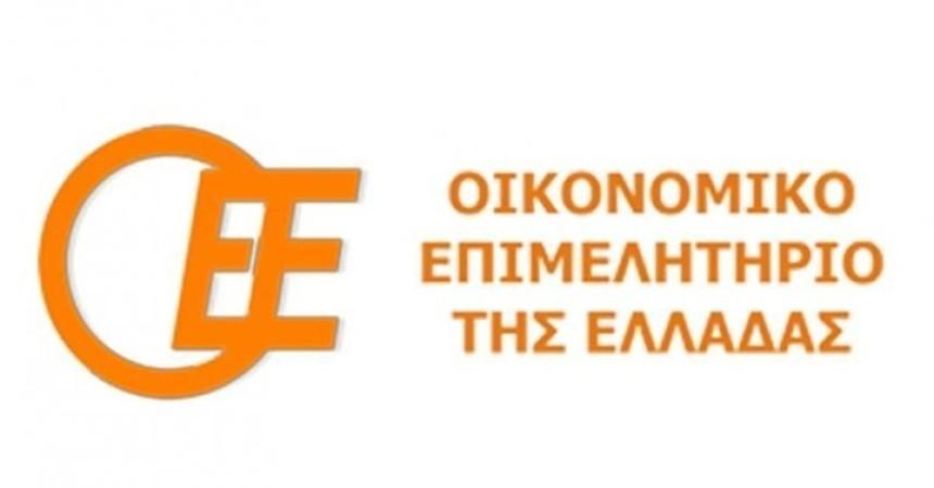 Εισηγήσεις σεμιναρίου: «Εξωδικαστικός Μηχανισμός Ρύθμισης Οφειλών για Ελεύθερους Επαγγελματίες»