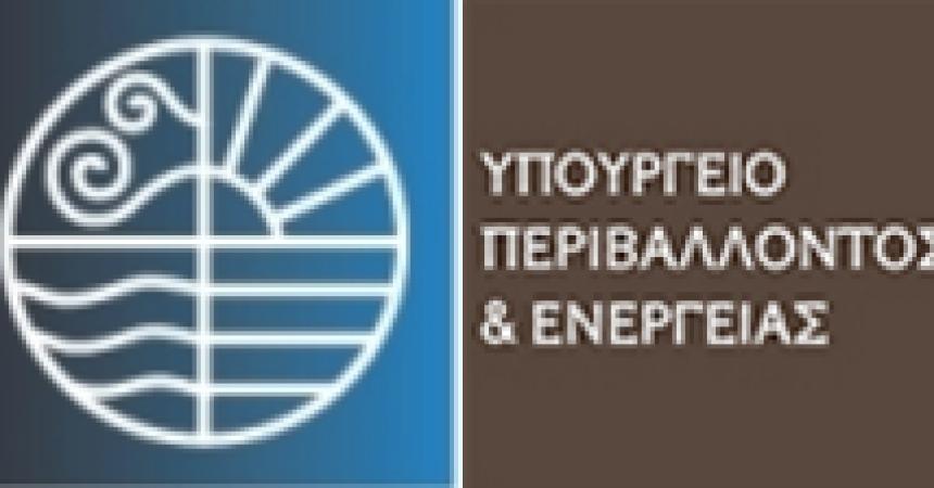 YΠΕΝ – Πως θα γίνεται ο έλεγχος των δηλώσεων αυθαιρέτων από τους ελεγκτές δόμησης