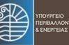 Νέα εγκύκλιος με διευκρινίσεις για την εφαρμογή του Κανονισμού Πυροπροστασίας Κτιρίων