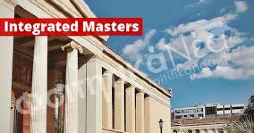 Αυτά είναι τα τμήματα διπλωματουχων μηχανικών που αναγνωρίζονται ως integrated master – ΦΕΚ