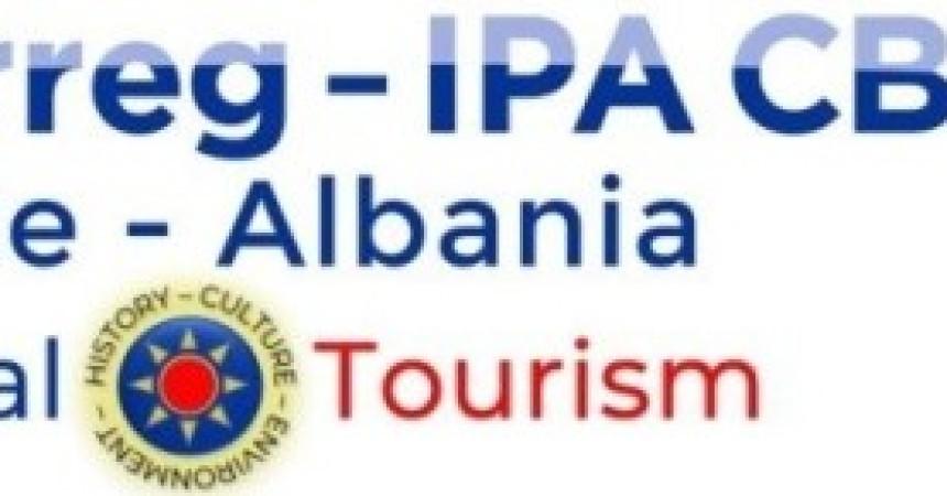 Πρόσκληση Εκδήλωσης Ενδιαφέροντος για σύναψη σύμβασης μίσθωσης έργου  μηχανικών, μελών του Τεχνικού Επιμελητηρίου Ελλάδας
