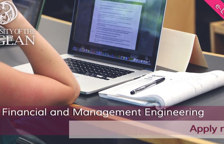 Πολυτεχνική Σχολή Πανεπιστημίου Αιγαίου: Πρόσκληση για Μεταπτυχιακό Πρόγραμμα 2020-2021