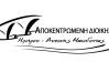 Δελτίο Τύπου της Αποκεντρωμένης Διοίκησης Ηπείρου – Δυτικής Μακεδονίας για υποβολή ατομικών διοικητικών πράξεων για την αυτεπάγγελτη αναμόρφωση & κατάρτιση των δασικών χαρτών