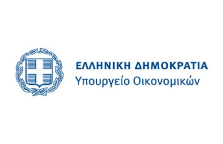 Έναρξη λειτουργίας πλατφόρμας Ειδικής Γραμματείας Διαχείρισης Ιδιωτικού Χρέους για την επιδότηση δανείων με υποθήκη στην 1η κατοικία