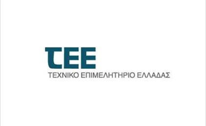Πρόσκληση των Μελών του ΤΕΕ για ένταξή τους  στο Εθνικό Μητρώο Πιστοποιημένων Ελεγκτών (ΕΜΠΕ) & στο Εθνικό Μητρώο Πιστοποιημένων Αξιολογητών (ΕΜΠΑ) του Ν. 4399/2016